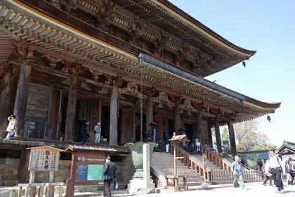 Kinpusen-ji Temple Zaoudou image