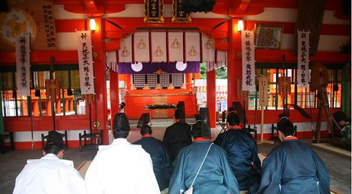 Kumano Hayatama Taisha Shrine image