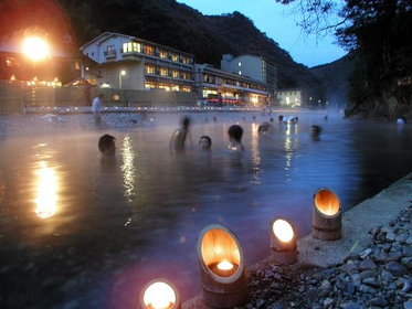 Kawayu Hot Spring Sennin-buro River Bath image