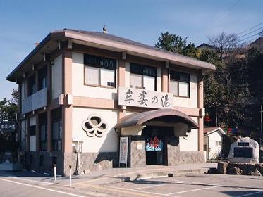 Muronoyu image