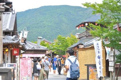 Okage Yokocho image