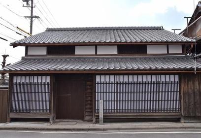 Home of Matsuo Basho image