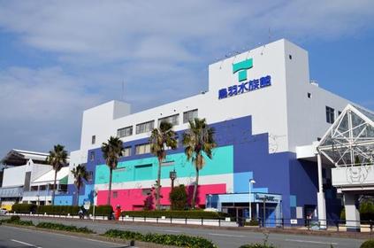 Toba Aquarium image