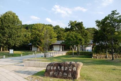 Amakashi-no-Oka, Asuka Historical National Government Park image