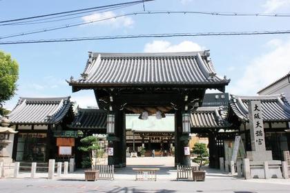 大阪天満宮 image