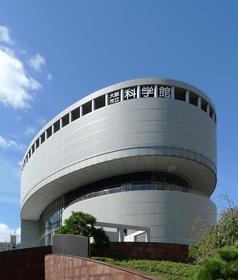 오사카 시립 과학관 image