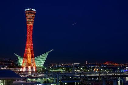 Kobe Port Tower image