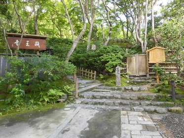 Giouji Temple image