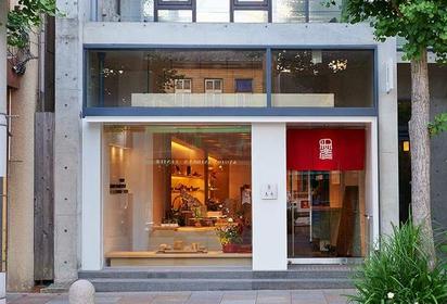 象彥(京都寺町總店) image