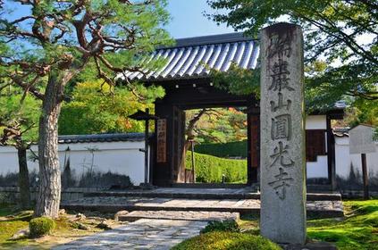 圓光寺 image