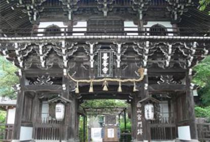 善峯寺 image