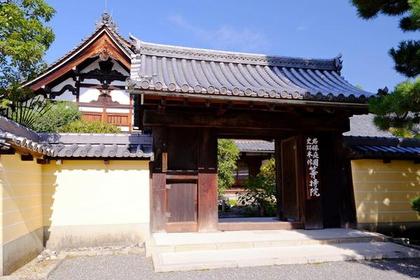 Toji-in Temple image