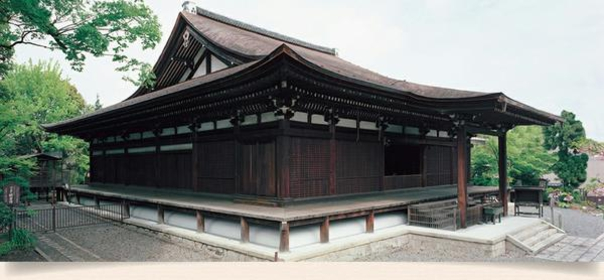 Daiho'on-ji Temple image