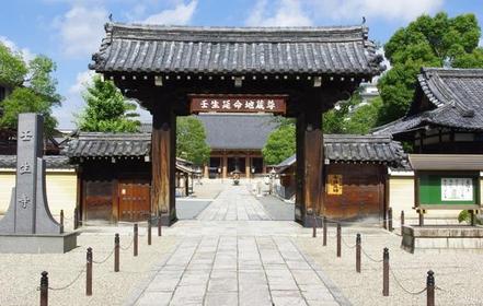 壬生寺 image