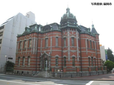 Fukuoka City Red Brick Culture Center image