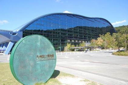九州国立博物館 image