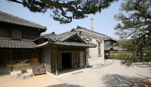 The Former Takatori Residence image