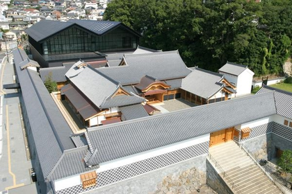 Nagasaki Museum of History and Culture image