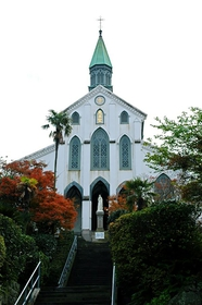 Site of the Martyrdom of the 26 Saints of Japan (Oura Cathedral) image