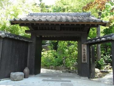 島田美術館 image