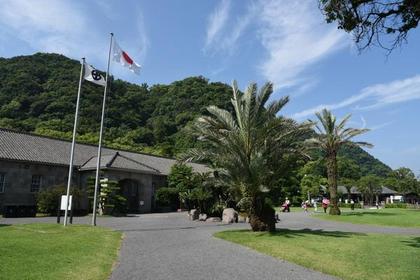 Museum Shoko Shuseikan  image