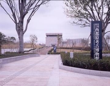 미야자키 현립 사이토바루 고고 박물관 image