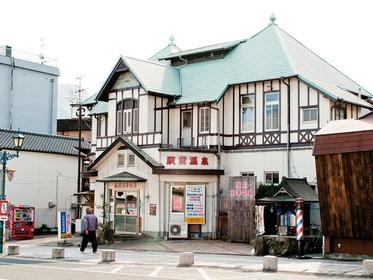 Ekimae Koutou Onsen image