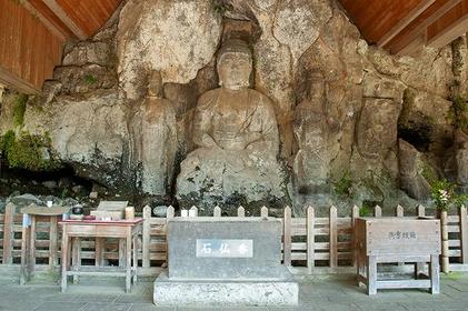 国宝 臼杵石仏 image