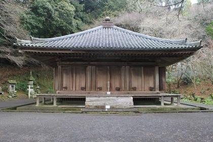 Fuki-ji Temple image