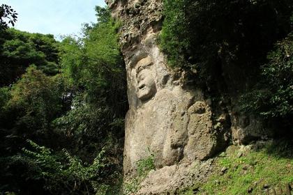 Kumano Magaibutsu image
