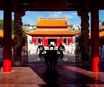 長崎孔子廟中国歴代博物館 image