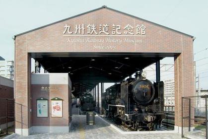 九州鉄道記念館 image