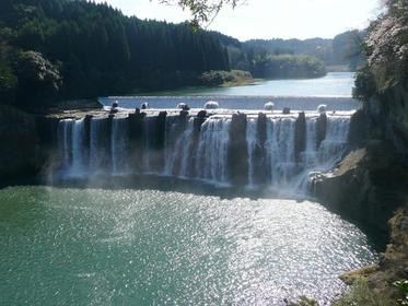 Chinda Falls image