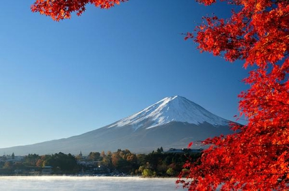 Fuji-Hakone-Izu National Park image