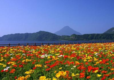 Kirishima-Kinkowan National Park image