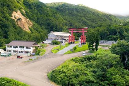 Yudo mountain image