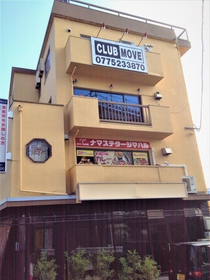 CLUB MOVE image