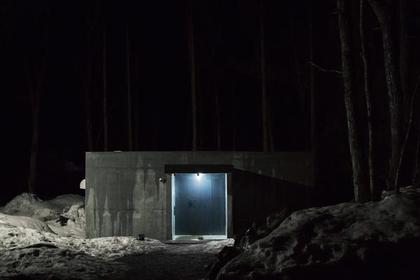 Concrete(コンクリート) image