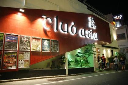 clubasia image