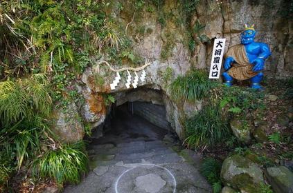 鬼ケ島大洞窟 image
