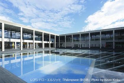 Echigo-Tsumari Satoyama Museum of Contemporary Art, KINARE image