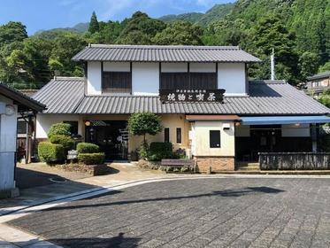 Okawachiyama image