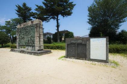 Oita Christian Martyrs Memorial Park image