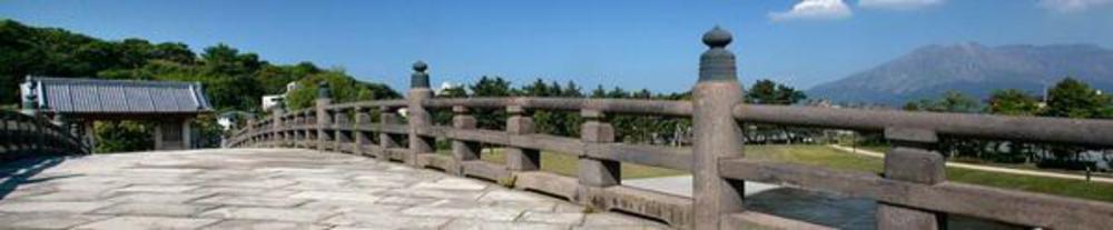 Ishibashi Memorial Park image