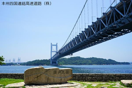 Seto-ohashi Bridge image