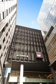 新歌舞伎座 image