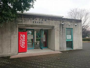 Kamagatani Sports Park image