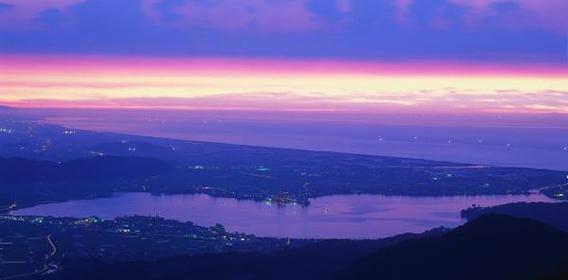 Lake Togo image