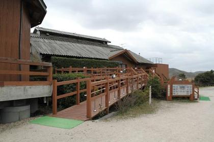 Yonago Waterbirds Sanctuary image