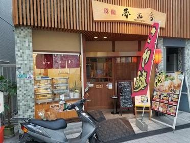 可樂餅Mitsuwa image